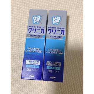 ライオン(LION)のクリニカアドバンテージ クールミント 30g×2個(歯磨き粉)