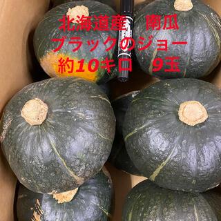 北海道産南瓜 ブラックのジョー(野菜)