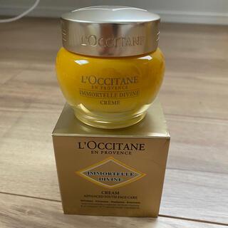 ロクシタン(L'OCCITANE)の【新品未使用】ロクシタン イモーテル ディヴァインクリーム(フェイスクリーム)