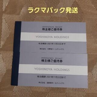 吉野家 株主優待 6,000円分