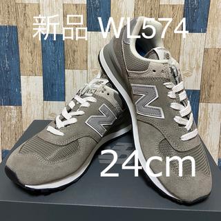 New Balance - ニューバランス NewBalance WL574スニーカーグレー24cm【新品】