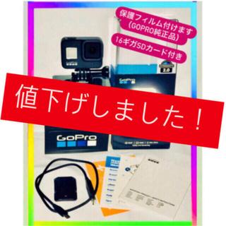 ゴープロ(GoPro)のGoPro hero8 【おまけ付き!ほぼ最安値!】(コンパクトデジタルカメラ)