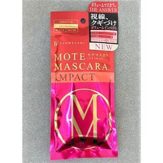 FLOWFUSHI - 送料無料【新品】 MOTE MASCARA モテマスカラ IMPACT1