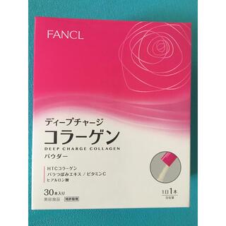 FANCL - ファンケル ディープチャージ コラーゲン パウダー1箱(30本)