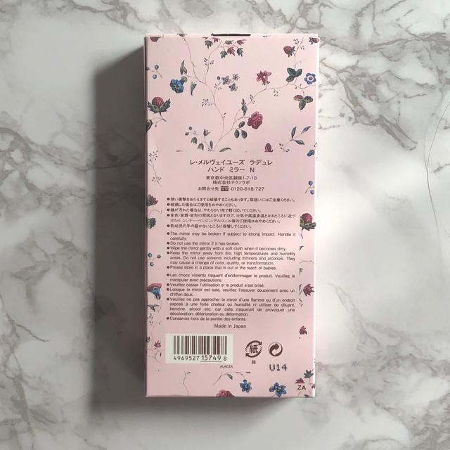 LADUREE(ラデュレ)のLADUREE ハンドミラー レディースのファッション小物(ミラー)の商品写真
