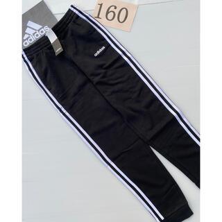 adidas - 新品 アディダス パンツ 起毛 160