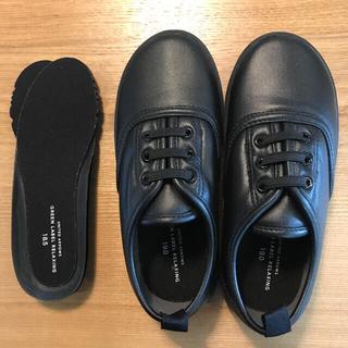 ユナイテッドアローズ(UNITED ARROWS)のユナイテッドアローズ★子供靴(黒)★18.5〜19cm(スニーカー)