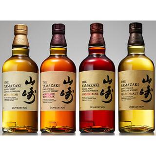 サントリー(サントリー)の山崎2020 Edition 4種(ウイスキー)