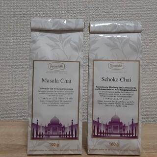 ロンネフェルト 紅茶 チョコレートチャイ マサラチャイ チョコ チャイ ナッツ(茶)