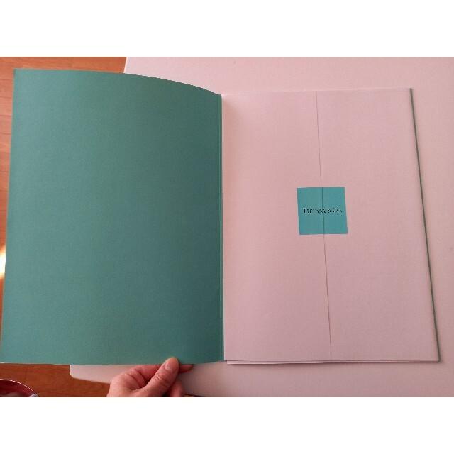 Tiffany & Co.(ティファニー)のオリジナル婚姻届3点セット(2018年ゼクシィ付録)未使用です。 エンタメ/ホビーの雑誌(結婚/出産/子育て)の商品写真