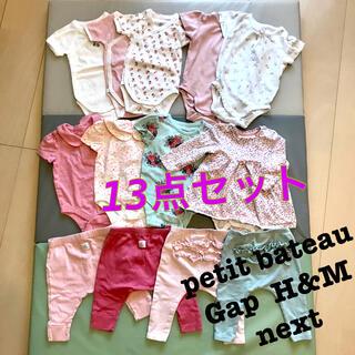 PETIT BATEAU - 海外ベビー服60cm女の子13点セット/プチバトー,H&M, Gap, Next