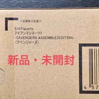 マーベル(MARVEL)のフィギュアーツ アイアンマン マーク7 アベンジャーズ アッセンブルエディション(アメコミ)