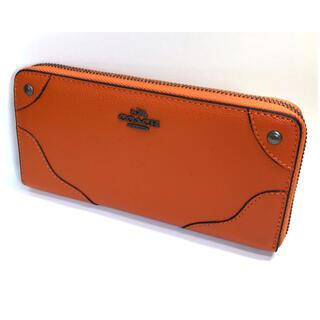 COACH - コーチ COACHオレンジにビスのポイントグレーン レザージップ 長財布