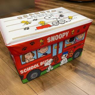 スヌーピー SNOOPY 収納BOXチェア バス
