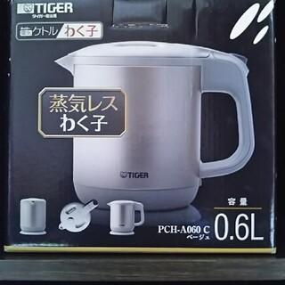 タイガー(TIGER)のTIGER 電気ケトル 蒸気レス わく子(電気ケトル)