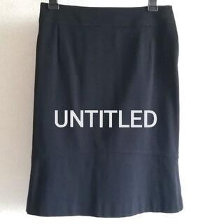 UNTITLED - UNTITLED マーメイド チューリップ タイトスカート
