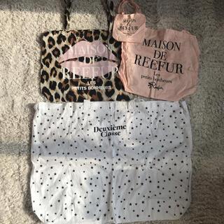 メゾンドリーファー(Maison de Reefur)のメゾンドリーファー ドゥーズィエムクラス バッグ4点(ショップ袋)