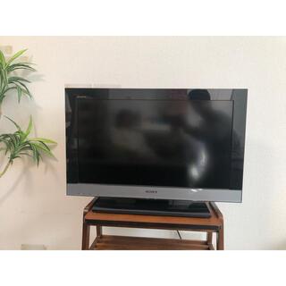 SONY - 地上・BS・110度CSデジタルハイビジョン液晶テレビ