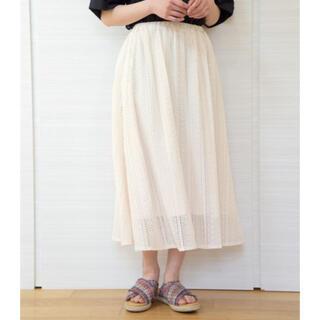 スタディオクリップ(STUDIO CLIP)の総柄レースペチ付スカート(ロングスカート)