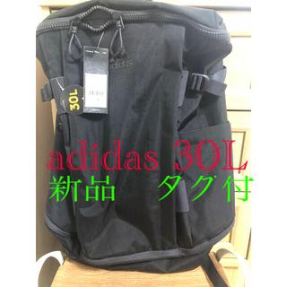 アディダス(adidas)の新品タグ付 adidas 30L (バッグパック/リュック)
