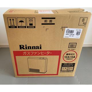 リンナイ(Rinnai)のRinnai SRC-364E 13A ファンヒーター 都市ガス 天然ガス(ファンヒーター)