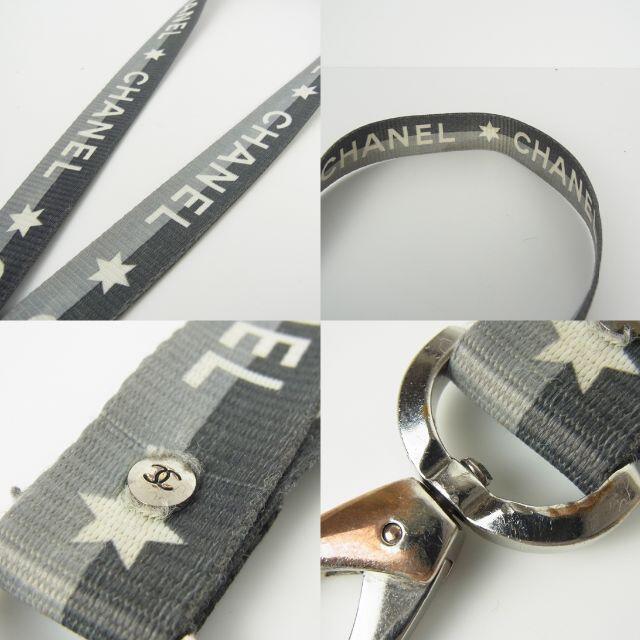 CHANEL(シャネル)のシャネル 全長 47cm ロゴ スター 星 ネック ストラップ アクセサリー レディースのファッション小物(その他)の商品写真