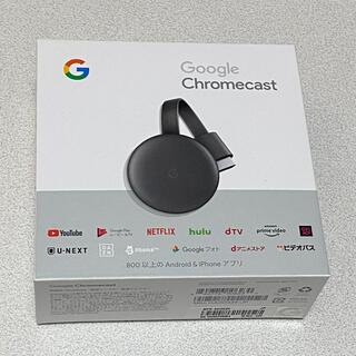 クローム(CHROME)の【専用】GoogleChromecast(映像用ケーブル)