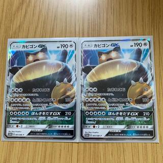 ポケモン(ポケモン)のポケモンカード  カビゴンgx 2枚(シングルカード)