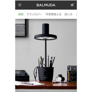 BALMUDA - (新品)バルミューダ  ザ ライト ブラック balmuda the light