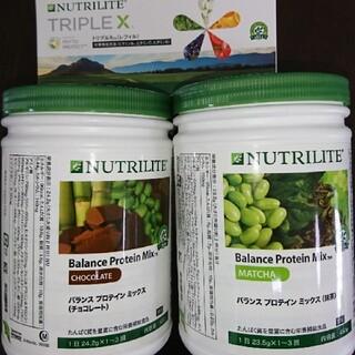 アムウェイ(Amway)のトリプルX1箱&プロテインチョコ1つ&抹茶1つ(ビタミン)