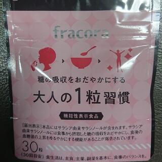 フラコラ(フラコラ)のフラコラ 大人の一粒習慣 糖の吸収をおだやかにする(ダイエット食品)
