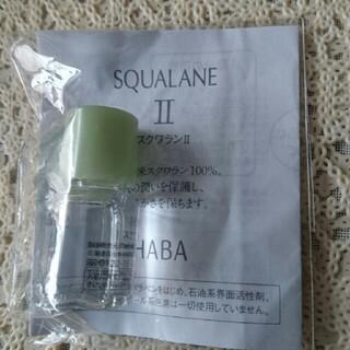 ハーバー(HABA)のハーバー化粧品※スクワランⅡ(オイル/美容液)