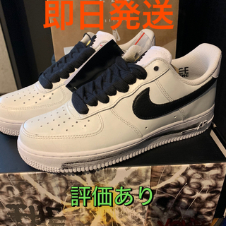 PEACEMINUSONE - NIKE AIR FORCE 1 PARANOISE パラノイズ 25.5cm