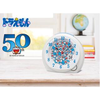 セイコー(SEIKO)の限定品 ドラえもん 50周年 時計 新品 未開封(置時計)