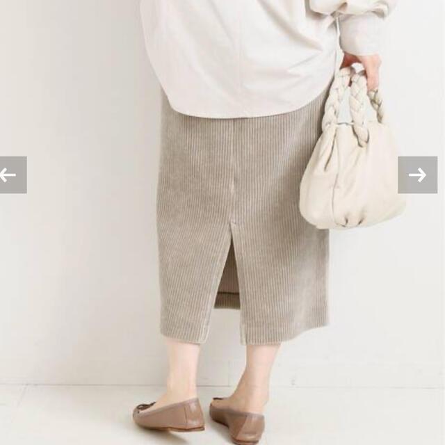 IENA(イエナ)のIENA コーデュロイジャージスカート 40 新品 レディースのスカート(ロングスカート)の商品写真