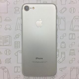 iPhone - 【B】iPhone7/32/353835089037743