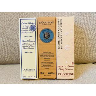 ロクシタン(L'OCCITANE)のL'OCCITANEハンドクリーム(ハンドクリーム)