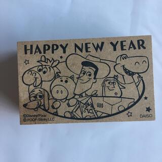 トイストーリー(トイ・ストーリー)の新品☆トイストーリー スタンプ はんこ HAPPY NEW YEAR☆(印鑑/スタンプ/朱肉)