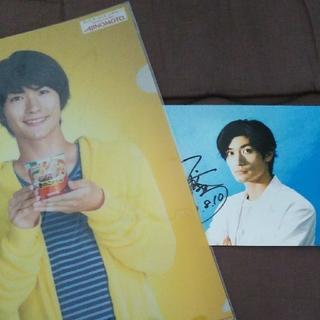 値下げ☆三浦春馬さん、直筆サイン写真とクリアファイル