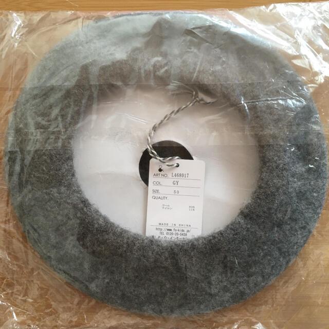 ampersand(アンパサンド)のAmpersand ベレー帽 50cm キッズ/ベビー/マタニティのこども用ファッション小物(帽子)の商品写真