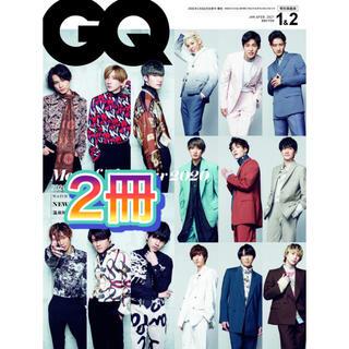 ジャニーズ(Johnny's)のGQ JAPAN 2021年1・2月合併号増刊 特別表紙版 2冊(音楽/芸能)