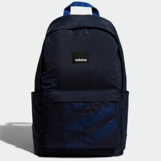 アディダス(adidas)の新品 adidas アディダス リュック バックパック(バッグパック/リュック)