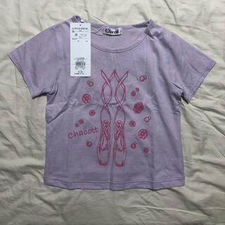 CHACOTT - チャコット バレエ Tシャツ
