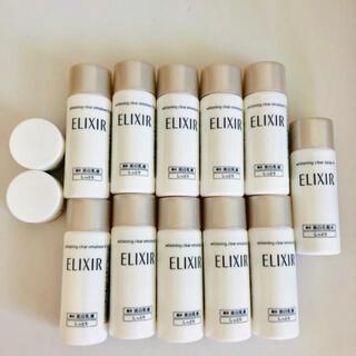エリクシール(ELIXIR)のエリクシール ホワイト クリアローション 乳液 特製サイズ(乳液/ミルク)