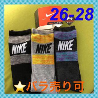 NIKE - 【ナイキ】 ハイソックス‼️靴下 3足組 NK-04A☆26-28