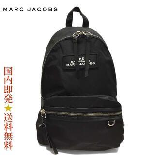 マークジェイコブス(MARC JACOBS)の訳あり(新品) MARC JACOBS M0015414_001 バックパック(リュック/バックパック)