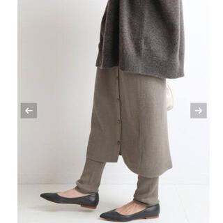 IENA - 【新品タグ付】《追加2》ラップスカート風スカッツ サイズ38