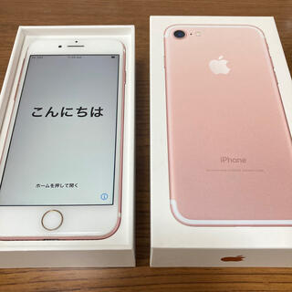 Apple - iPhone7 本体 32GB