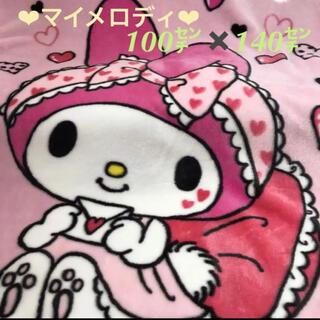 サンリオ(サンリオ)の新品タグ付きマイメロディハーフ毛布 メラミンコップ コーム 巾着(毛布)