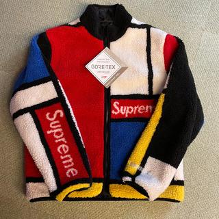 Supreme - Supreme Reversible Colorblocked Fleece S